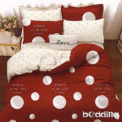 BEDDING-活性印染雙人鋪棉床包兩用被套四件組-夢幻星球-紅