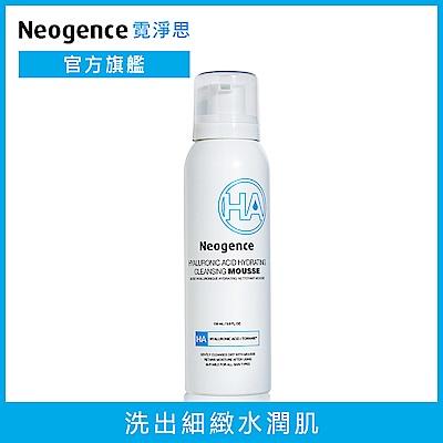 Neogence霓淨思 玻尿酸保濕潔顏慕絲150mL