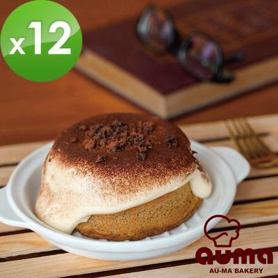 【奧瑪烘焙】提拉米蘇奶蓋蛋糕X12個(1個/盒)
