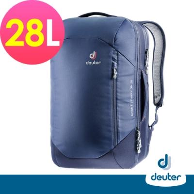 【deuter德國】Aviant Carry On 28L手提後背兩用包3510020藍