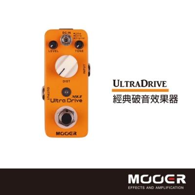 MOOER UltraDrive經典破音效果器