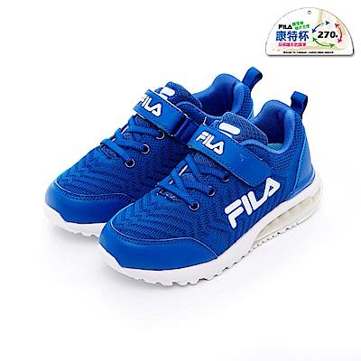 FILA KIDS 大童氣墊慢跑鞋-藍 3-J413T-311