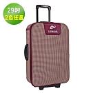 LEEHOLDEL  29吋  簡易兩輪旅行箱/行李箱 (2色任選)