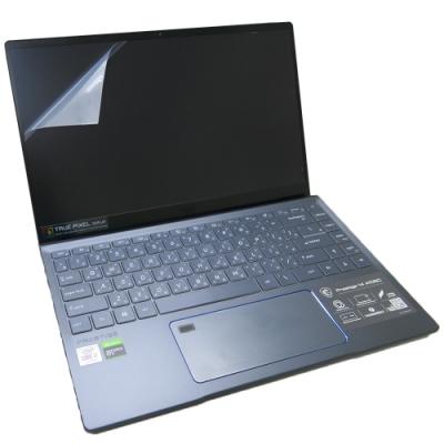 EZstick MSI Prestige 14 A10SC A10RAS 螢幕保護貼