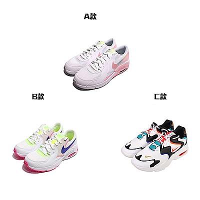 【時時樂限定】Nike 經典復古鞋 AIR MAX -多款任選