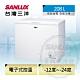 SANLUX台灣三洋 208L 上掀式冷凍櫃SCF-208GE product thumbnail 1