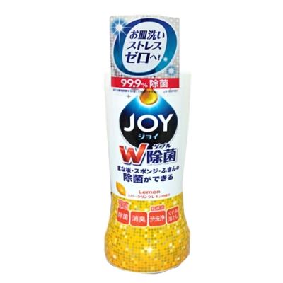 日本P&G除菌濃縮洗碗精-檸檬香氛(190ml)