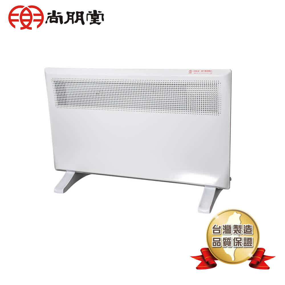 尚朋堂微電腦對流式電暖器SH-1577HM