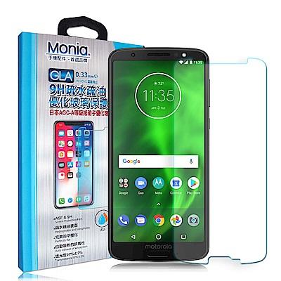 MONIA Moto G6 日本頂級疏水疏油9H鋼化玻璃膜