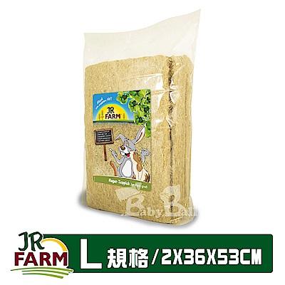 德國JR FARM-寵物鼠兔純麻無塵墊料 2片裝 (L/ 2*36*53公分)-20392