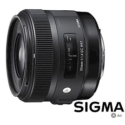 SIGMA 30mm F1.4 DC HSM Art (公司貨)