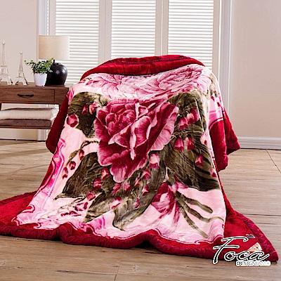 FOCA惜雲軒  頂極日本2D拉舍爾超細纖維雙層保暖舒毯(大尺寸175x225cm)