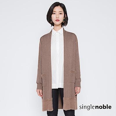 獨身貴族 慵懶時光拼接絨毛開襟針織外套(2色)