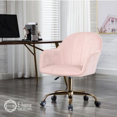 E-home Xenos吉諾斯輕奢流線絨布電腦椅-四色可選