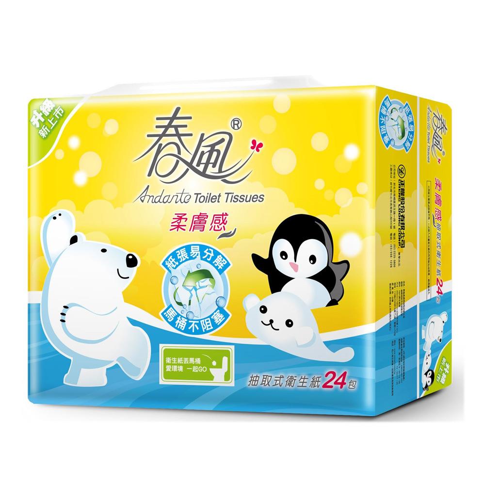 春風柔膚感抽取式衛生紙-極地冰紛110抽x24包/串