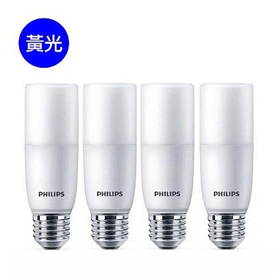 【飛利浦 PHILIPS】LED Stick E27 7.5W廣角燈泡-黃光4入組