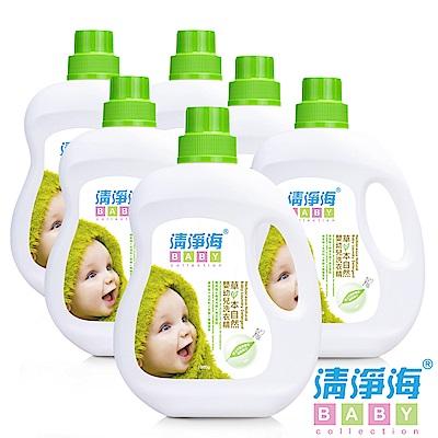 清淨海 BABY系列草本自然嬰幼兒洗衣精 1000g(箱購6入組)