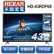 HERAN禾聯 43型 4K智慧連網液晶顯示器+視訊盒 HD-43RDF68 product thumbnail 1