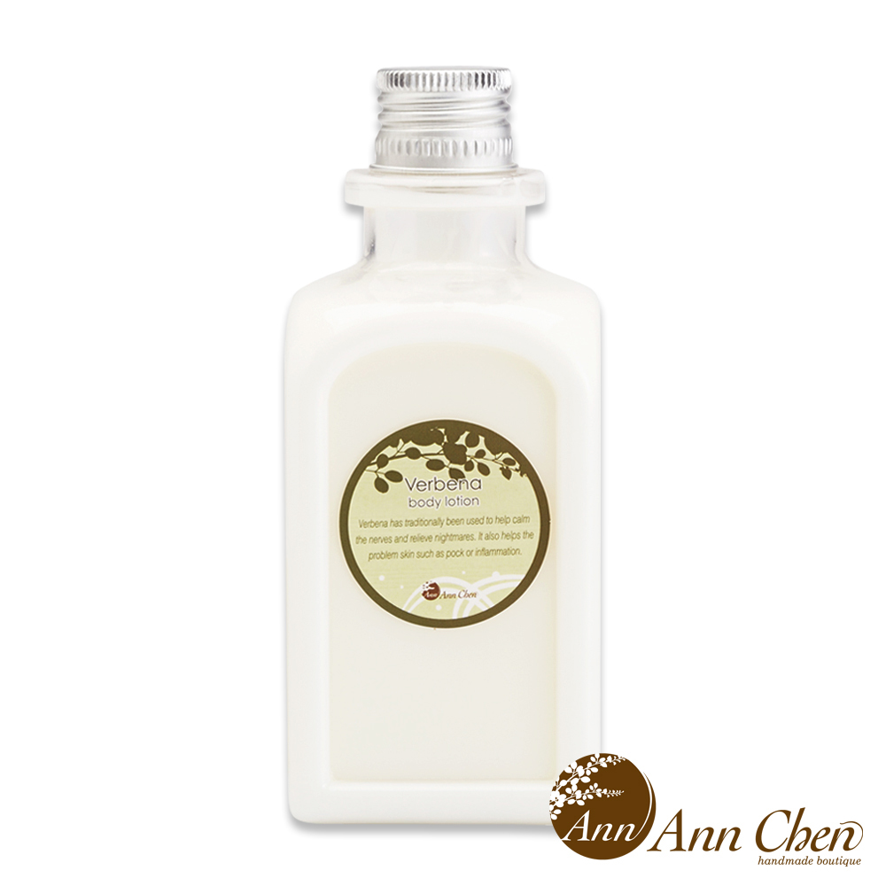 陳怡安手工皂-保濕身體乳250ml 馬鞭草