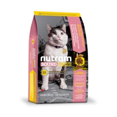 Nutram紐頓 S5成貓(雞肉+鮭魚)1.8KG