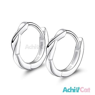 AchiCat 925純銀耳環 無可取代 純銀易扣耳環