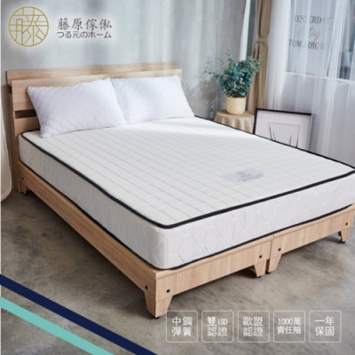 藤原傢俬 經典豆腐透氣硬式獨立筒床墊雙人(5尺)