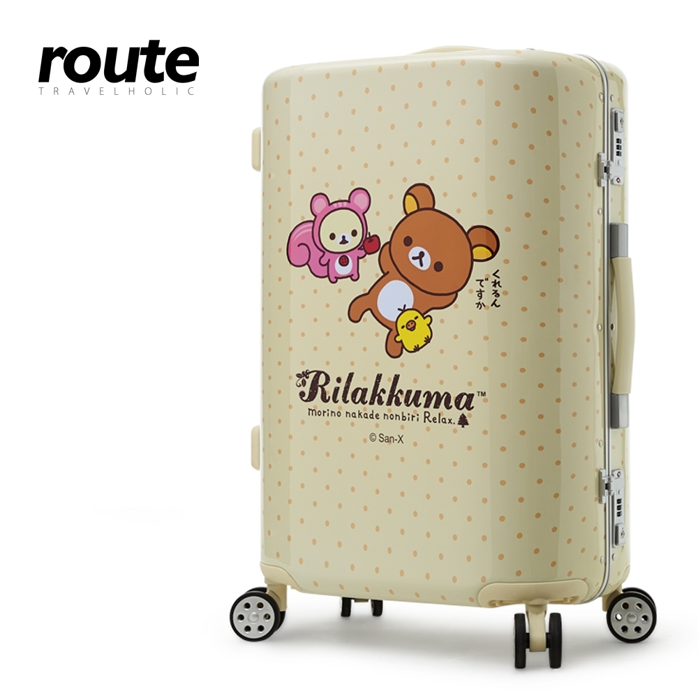Rilakkuma 拉拉熊 甜享採果趣 29吋鋁框行李箱