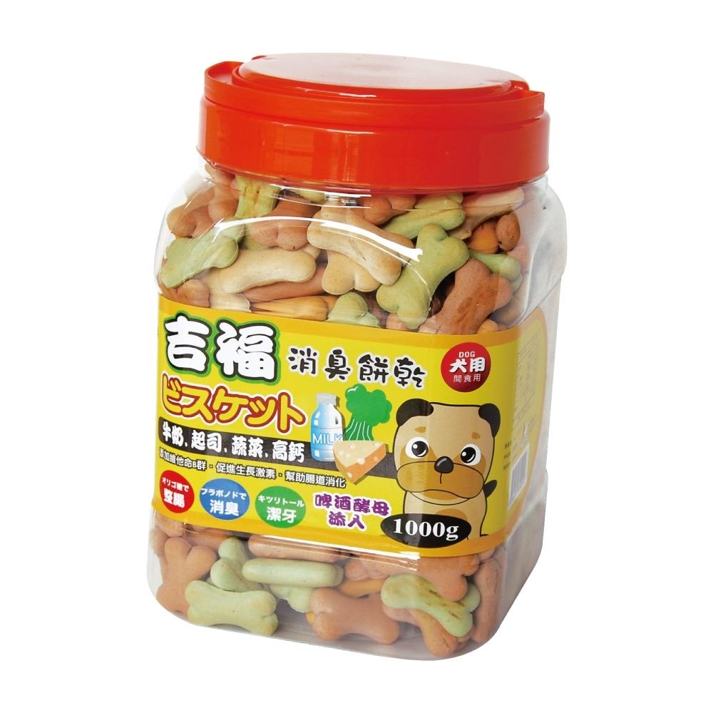 MDOBI摩多比-犬用 吉福消臭餅乾 綜合口味1KG(中骨頭造型)