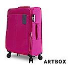 【ARTBOX】尚旅風情 28吋超輕量商務行李箱(桃紅)