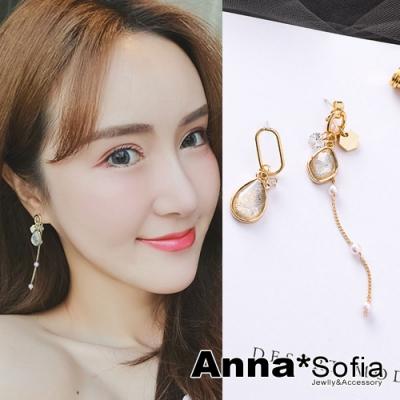 【3件5折】AnnaSofia 灰銀絲晶水滴墜 不對稱925銀針耳針耳環(金系)