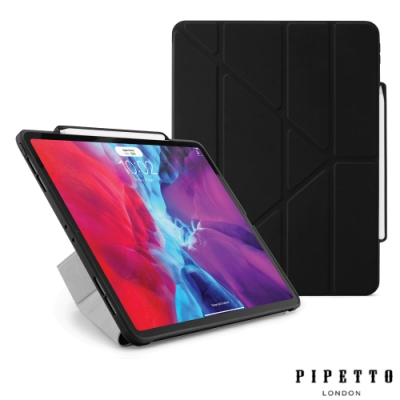 PIPETTO Origami Pencil iPad Pro 12.9吋(第4代)保護套