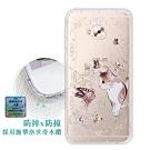 PGS ASUS Zenfone 4 Selfie Pro 水鑽空壓氣墊手機殼(淘氣花貓)