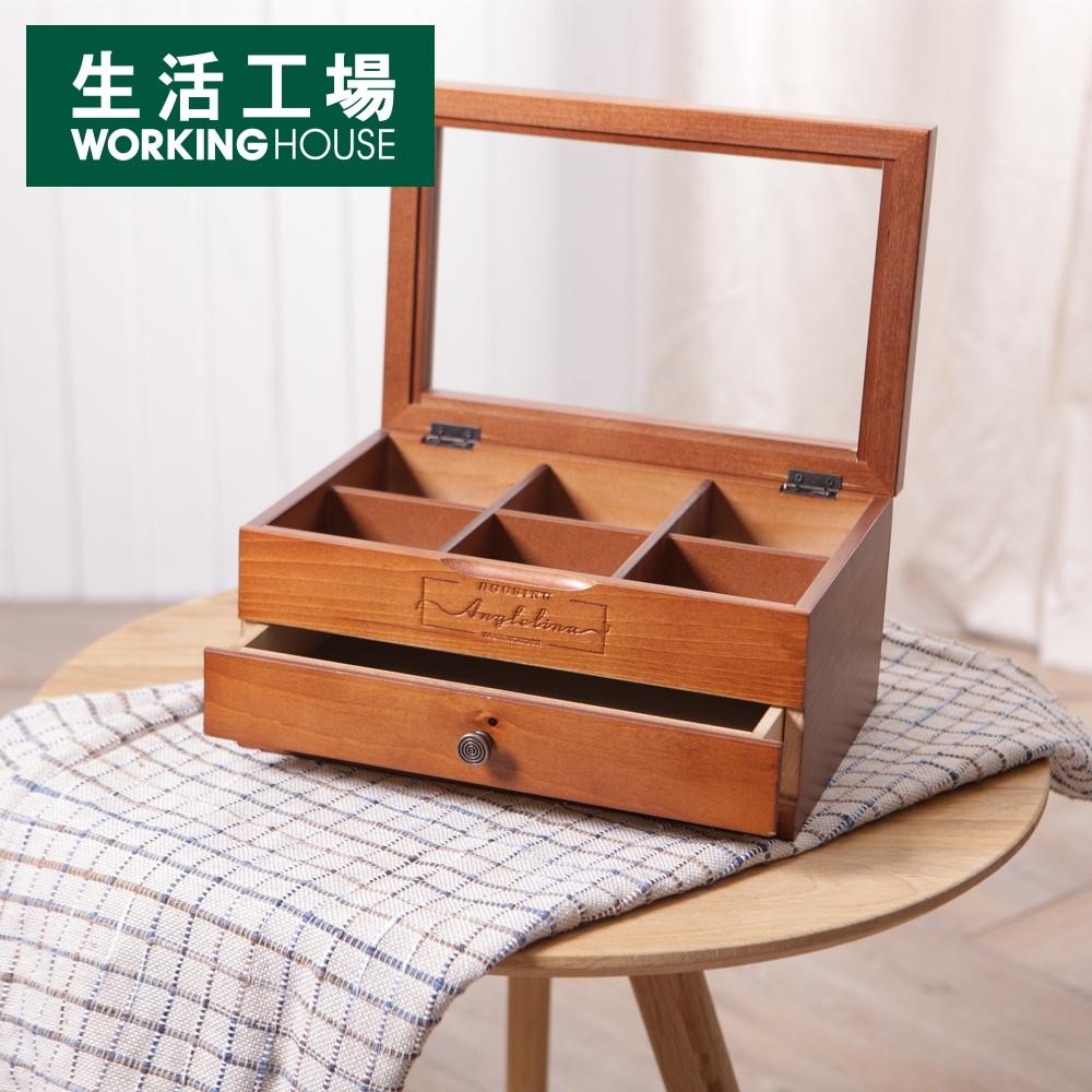 【生活工場】Angelina美粧置物架附抽屜飾品盒