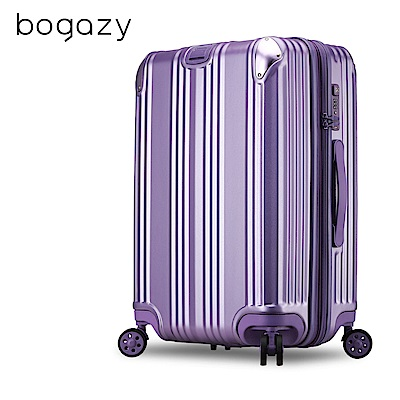 Bogazy 懷舊夢廊 26吋可加大行李箱(女神紫)