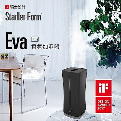 瑞士Stadler Form 設計師款香氛加濕器 Eva Little (午夜黑)