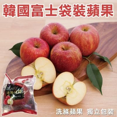 【天天果園】韓國套袋富士蘋果8顆(每顆約280g)