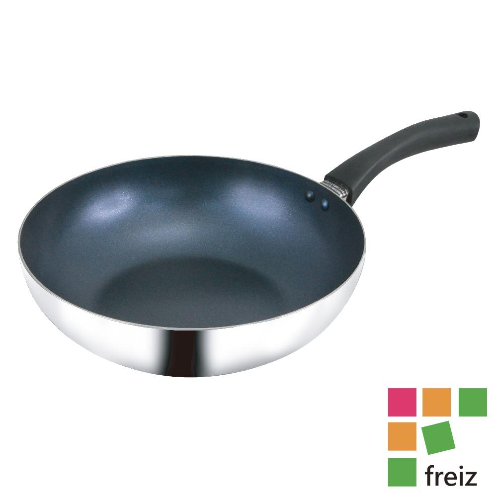 日本和平Freiz 18-8不鏽鋼三層鋼IH鑽石不沾小炒鍋-28cm