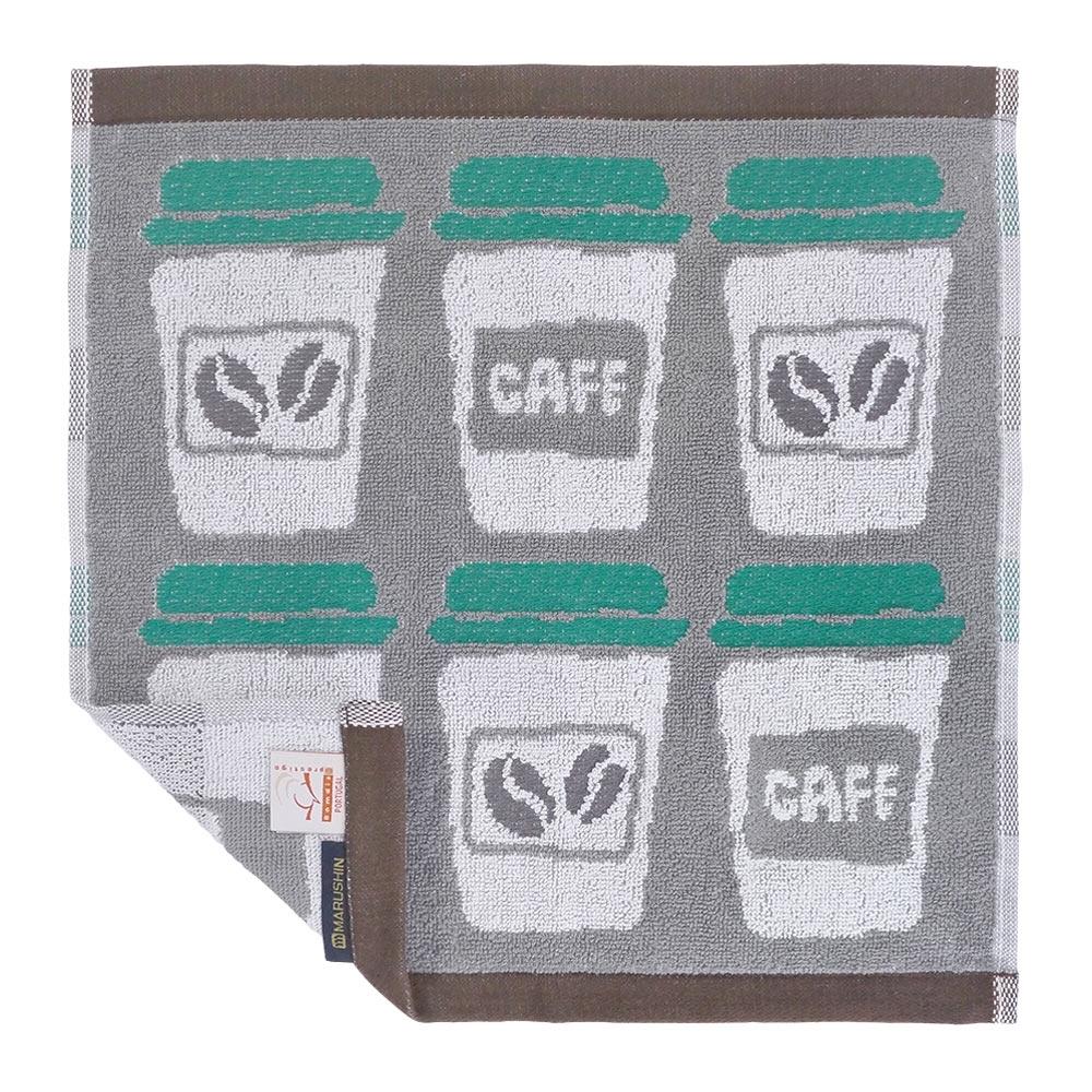 日本丸真 葡萄牙製創意北歐洗臉巾-咖啡杯