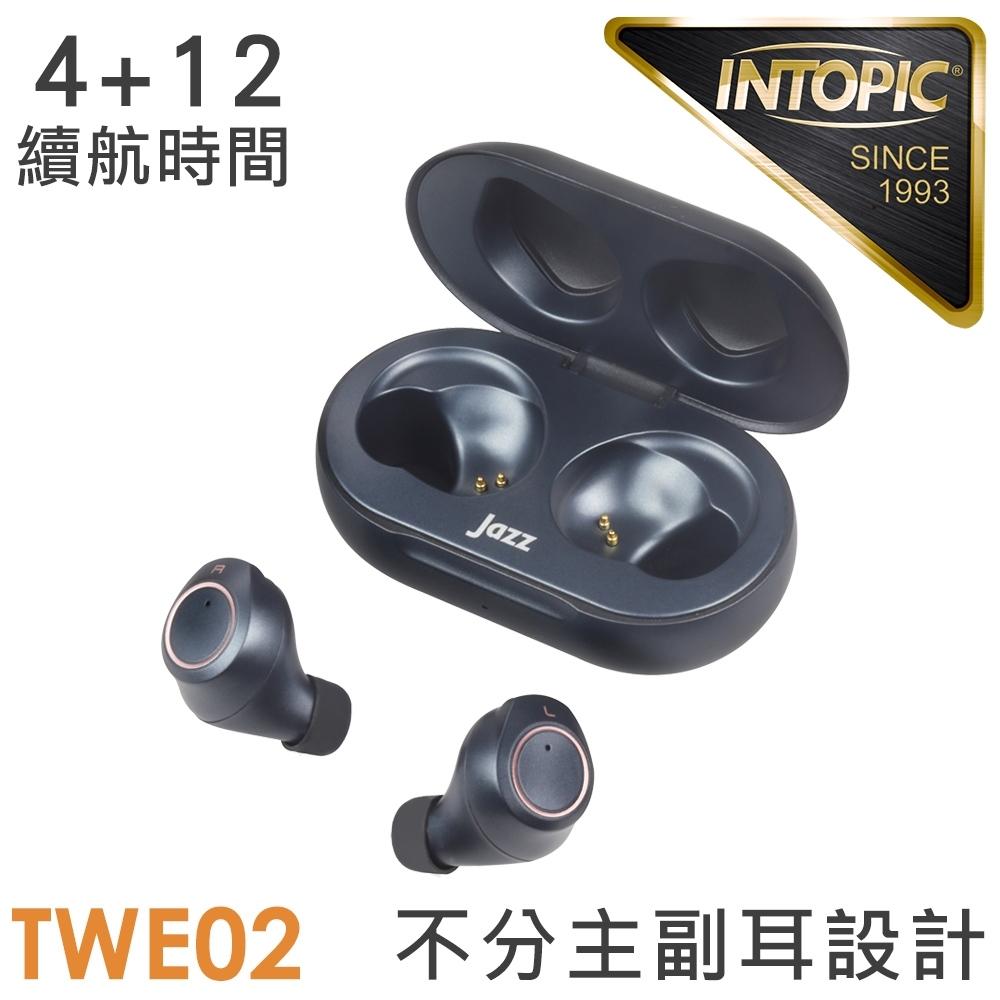 INTOPIC 廣鼎 真無線藍牙耳麥(JAZZ-TWE02)