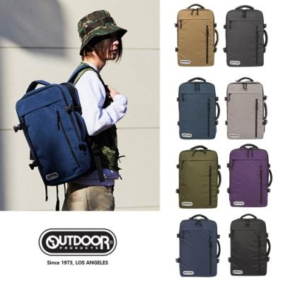 【OUTDOOR】悠遊寰旅-17吋筆電後背包-八色可選(OD101132)