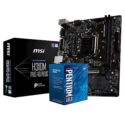 微星H310M PRO-VD PLUS +Intel G5400組合套餐