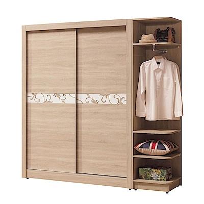 文創集 波馬仕6.5尺木紋推門衣櫃(吊衣桿+開放層格+抽屜)-195x60x202cm免組