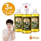(主推橘寶) 橘寶濃縮多功能疏果碗盤洗淨液-3瓶
