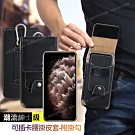 City Boss for iPhone 8 / 7 / 6潮流紳士級插卡腰掛皮套-送掛勾