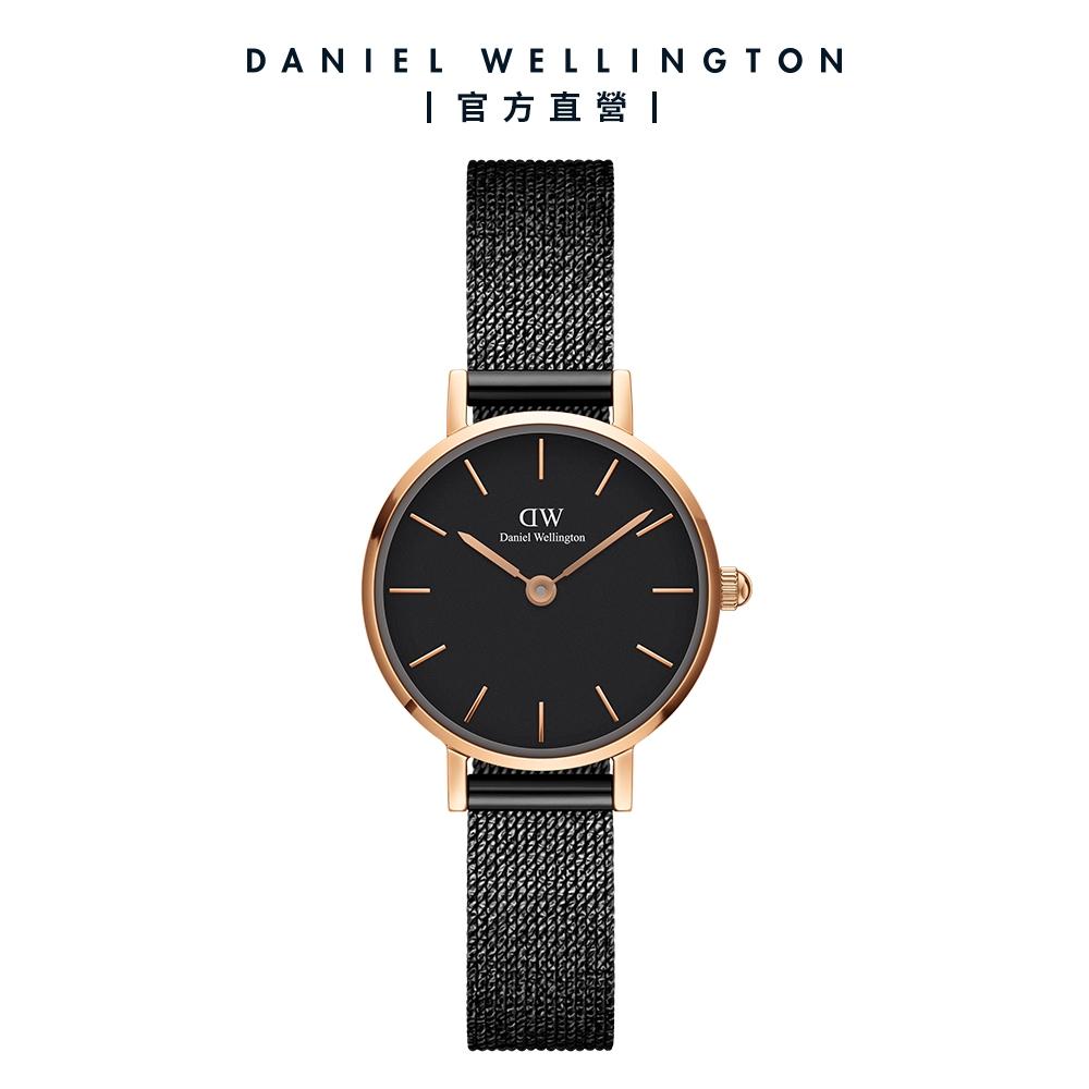 【Daniel Wellington】官方直營 Petite Ashfield 24mm麥穗式金屬編織錶 經典黑 DW手錶