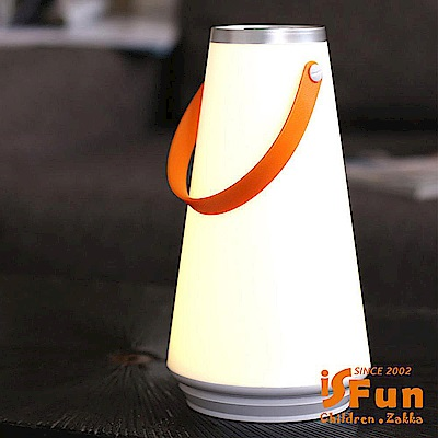 iSFun 暖光花瓶 手提USB充電戶外桌燈夜燈-白