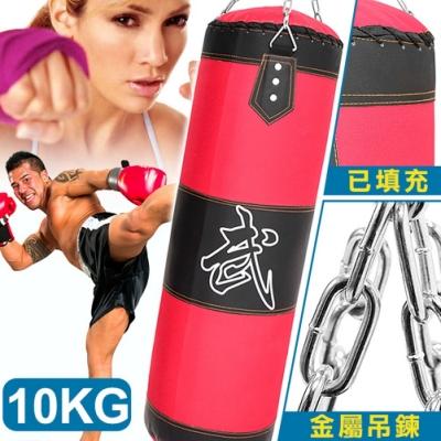 10KG懸吊式拳擊沙包袋 (已填充)  拳擊袋.懸掛10公斤沙包