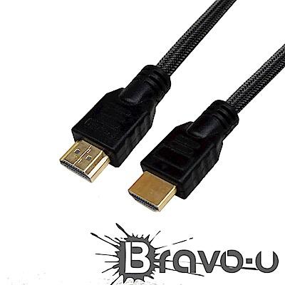 Bravo-U HDMI to HDMI 1.8M 編織線(2入)