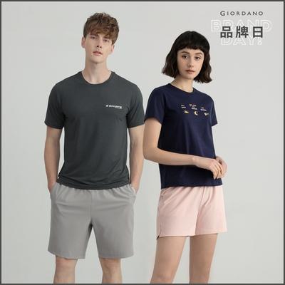 【時時樂】GIORDANO 男/女/童裝 3M機能運動短褲(多色任選)