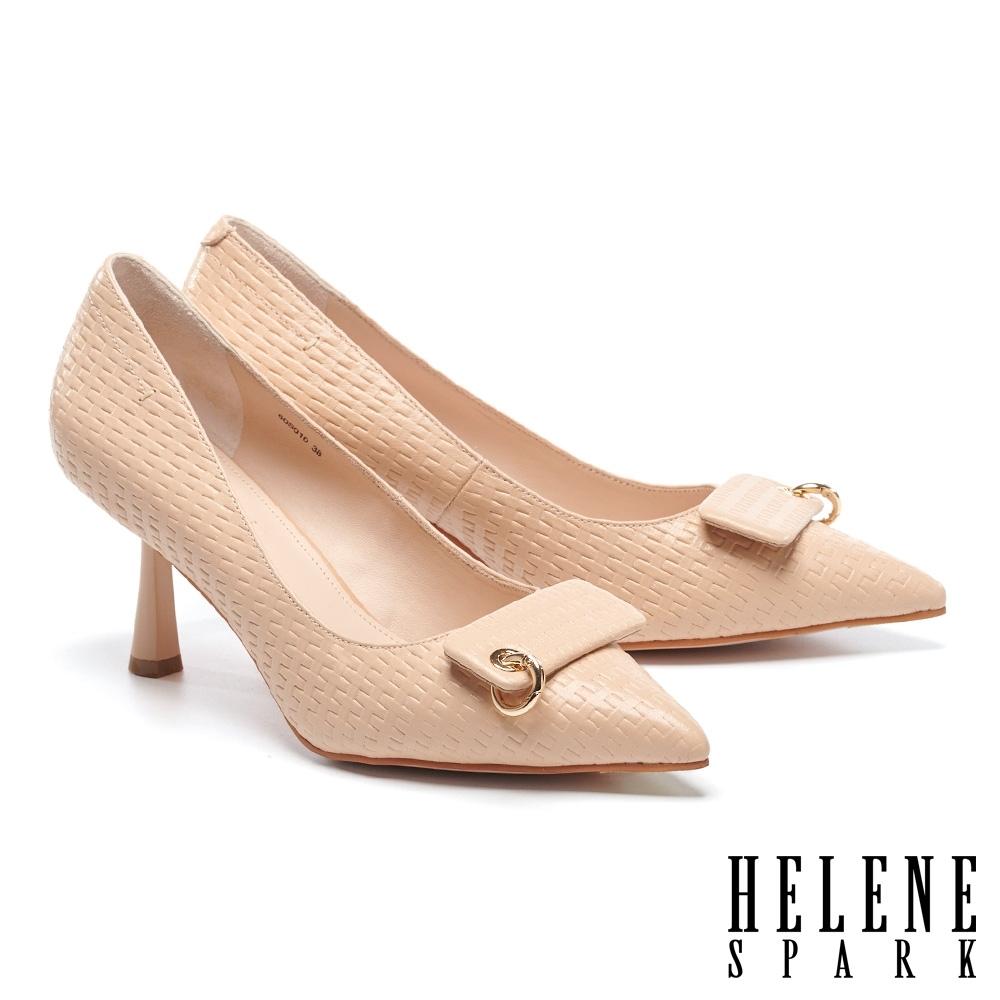 高跟鞋 HELENE SPARK 質感編織壓紋金屬飾環羊皮尖頭高跟鞋-杏